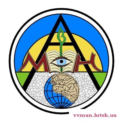 Поздравление никахом на русском языке 33